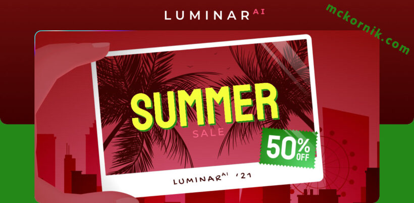 Luminar AI Aurora HDR -50% discount for existing customers